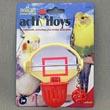 Игрушка для птиц - Птичий баскетбол (пластик)